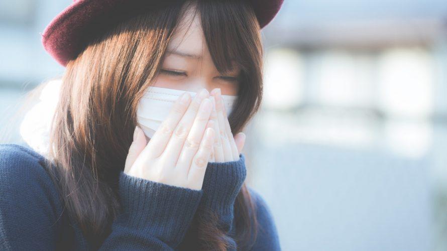 エアコンを使うと花粉症対策になるって本当?